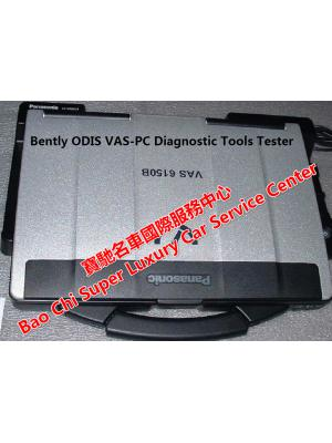 宾利诊断工具诊断电脑检测仪 Bently ODIS VAS-PC Diagnostic Tools Tester