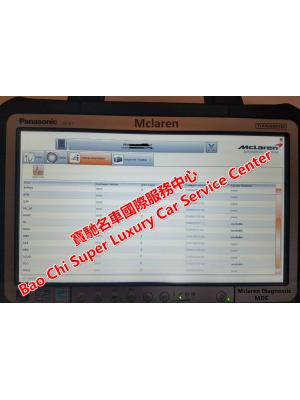 迈凯伦新MDS诊断工具检测仪 Mclaren MDS Diagnostic Tools Tester