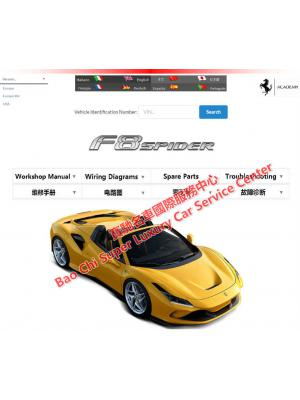 Ferrari法拉利 F8 488 458 维修手册电路图 Ferrari Workshop Manual