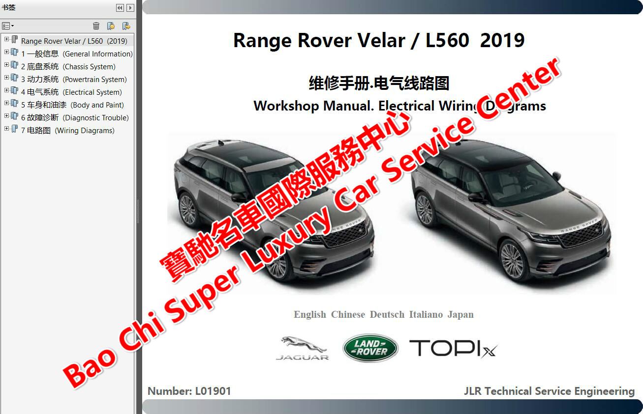 2019-2005 full set Land Rover Workshop Repair Manual Wiring ... on