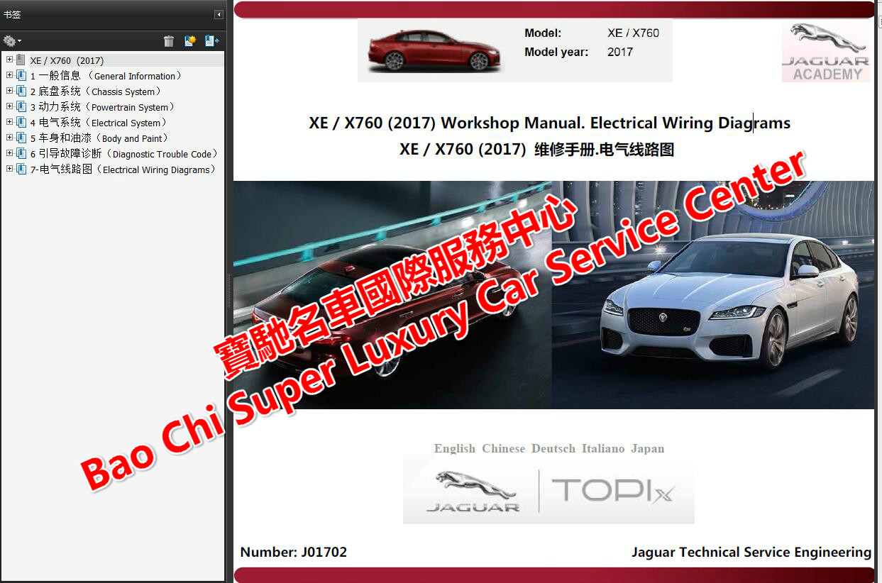 wiring diagram 2004 jaguar x-type/x400 workshop repair manual wiring diagram  2003 jaguar x-type/x400 workshop repair manual wiring diagram