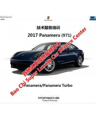 2019-2005 full set porsche technical training manual and video