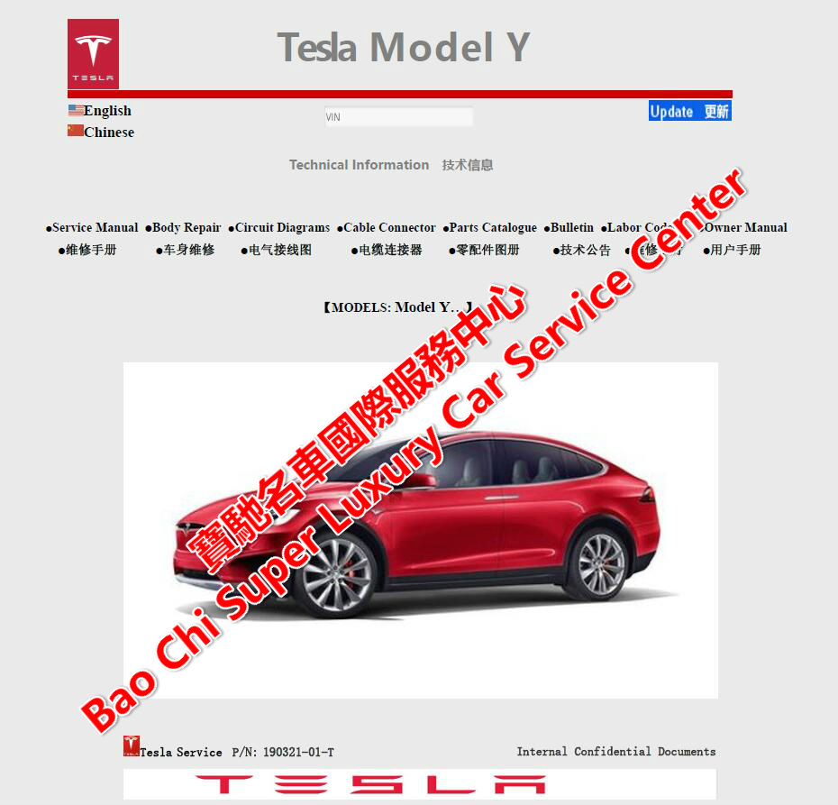 tesla model y service manual wiring diagram parts manual