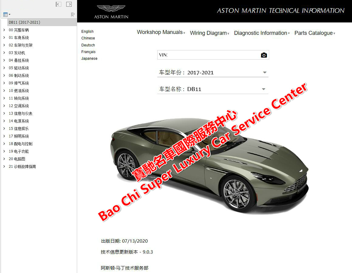 Aston Martin Db9 Wiring Diagram
